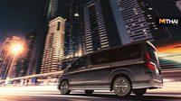 Toyota Granvia มินิเเวนสุดหรู แพลตฟอร์มจาก HiAce เตรียมเปิดตัวที่ออสเตรเลีย