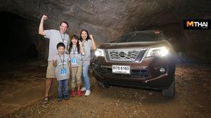 Nissan ชวนลูกค้า Terra ร่วมคาราวานทดสอบขับขี่ พิสูจน์ความสามารถของรถยนต์