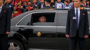 Daimler ปัดไม่ทราบที่มาของ Mercedes ลีมูซีน ประจำแหน่งของ คิม จอง อึน