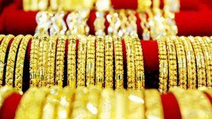 ทอง เปิดตลาดวันนี้ปรับขึ้น 100 บาท