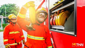รวม เบอร์ดับเพลิง เบอร์ฉุกเฉินสำหรับเหตุไฟไหม้