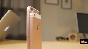 เตรียมแพ!! iPhone5s, iPhone SE, iPhone 6 และ iPhone 6 Plus อาจจะไม่รองรับ iOS13