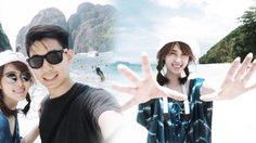 น้ำทะเลจืด!!! แป้งโกะ ควงแฟนหนุ่ม ท่องทะเลภูเก็ต รักนี้หวานชื่นใจ