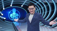 เอ วราวุธ ปลื้ม ร่วมชิง ASIAN TELEVISION AWARDS ครั้งที่ 25 พิธีกรยอดเยี่ยม และรายการจาก 4 สาขา รวม 7 รางวัล