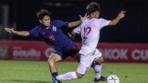ยู19ไทยเศร้า! โดนเวียดนามบุกโค่นถึงบุญยะจินดา 1-0