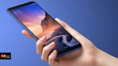 ราคาดี! Xiaomi Pocophone F1 อาจเป็นรุ่นที่ใช้ CPU Snap 845 ที่ถูกที่สุด