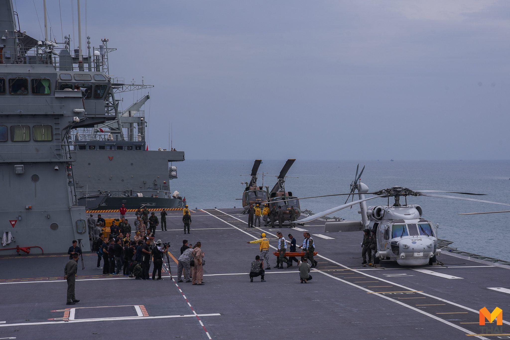 ประมวลภาพ เรือหลวงจักรีนฤเบศร ลงใต้ช่วยผู้ประสบภัยพายุ 'ปาบึก'