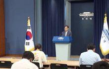 เกาหลีใต้ลั่นให้อภัยไม่ได้! เกาหลีเหนือสังหาร จนท.