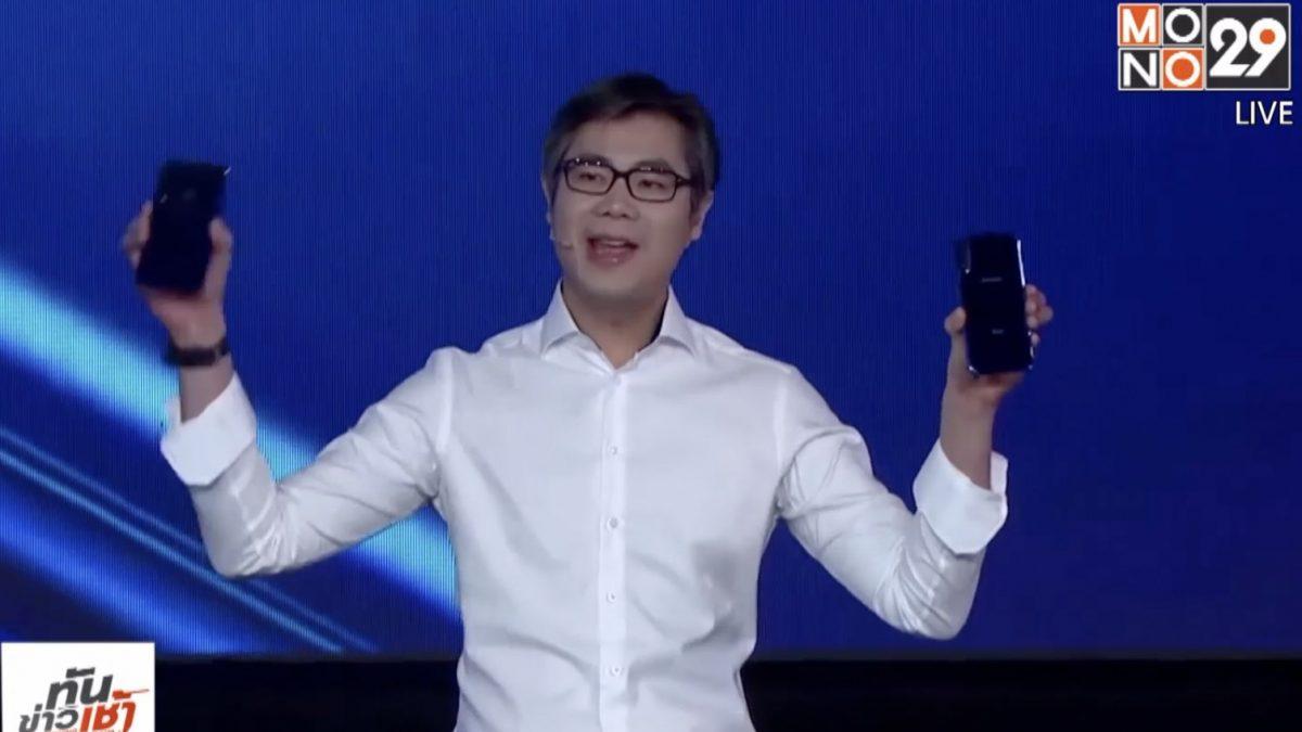"""ซัมซุงเปิดจอง """"กาแลคซี่ เอ 7"""""""