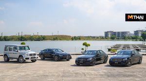 Mercedes-Benz เผยโฉม 5 รถยนต์สปอร์ตตระกูลAMG พร้อมเปิดตัว GT53