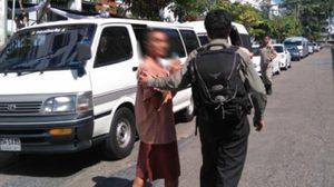 ศาลทหารสั่งคุก บุรินทร์ อินติน  10 ปี 16 เดือน ผิด ม.112