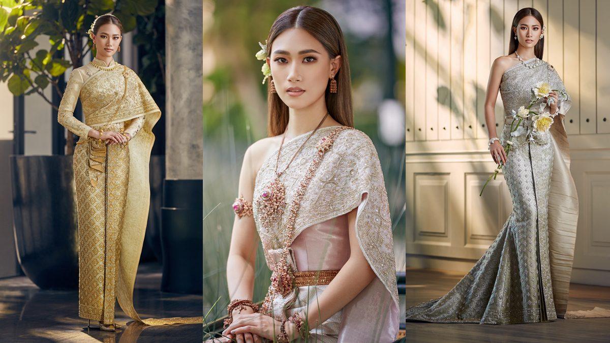 พราวเสน่ห์แบบสาวไทยแท้ เพลง ชนม์ทิดา 9 ลุคในชุดไทยแต่งงานพระราชนิยม