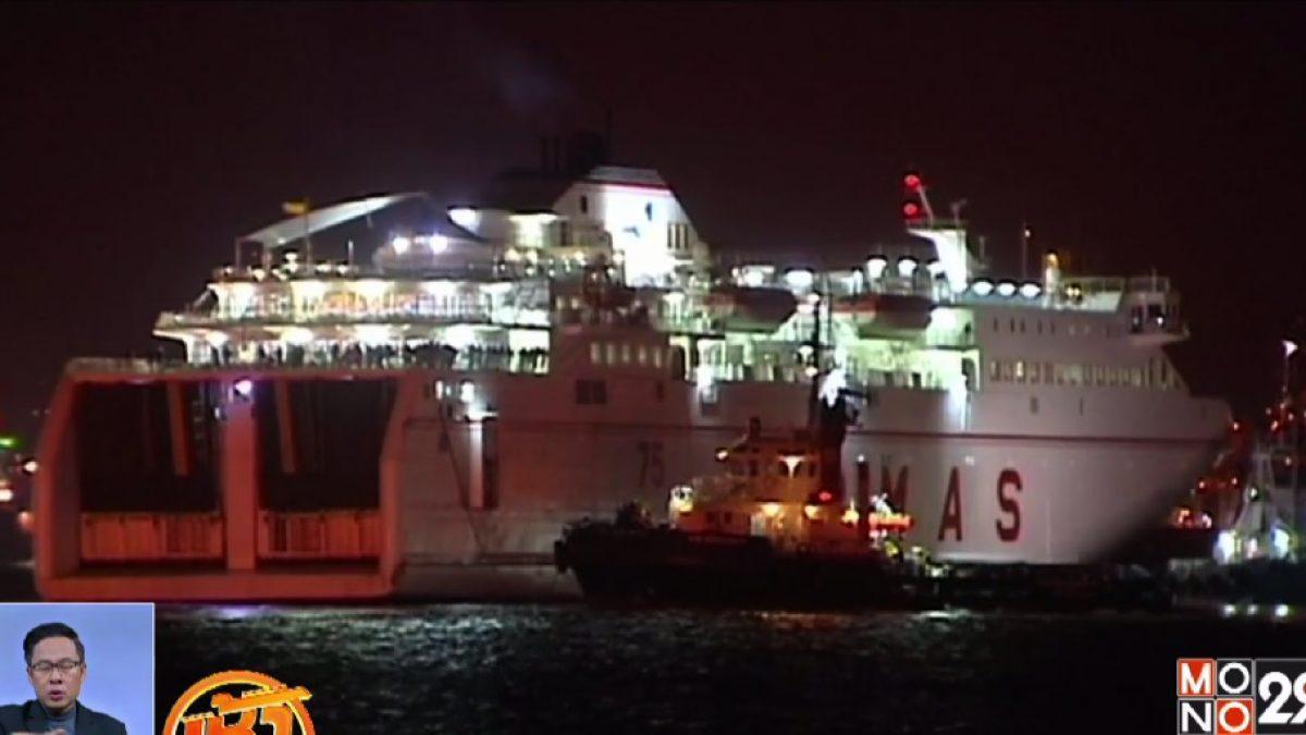 เรือเฟอร์รี่ชนท่าเทียบเรือในสเปน