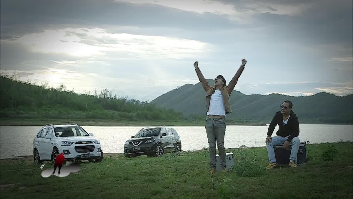 นิสสัน เอกเทรล (Nissan X-Trail) VS เชฟโรเลต แคปติวา (Chevrolet Captiva) ตอนที่ 2