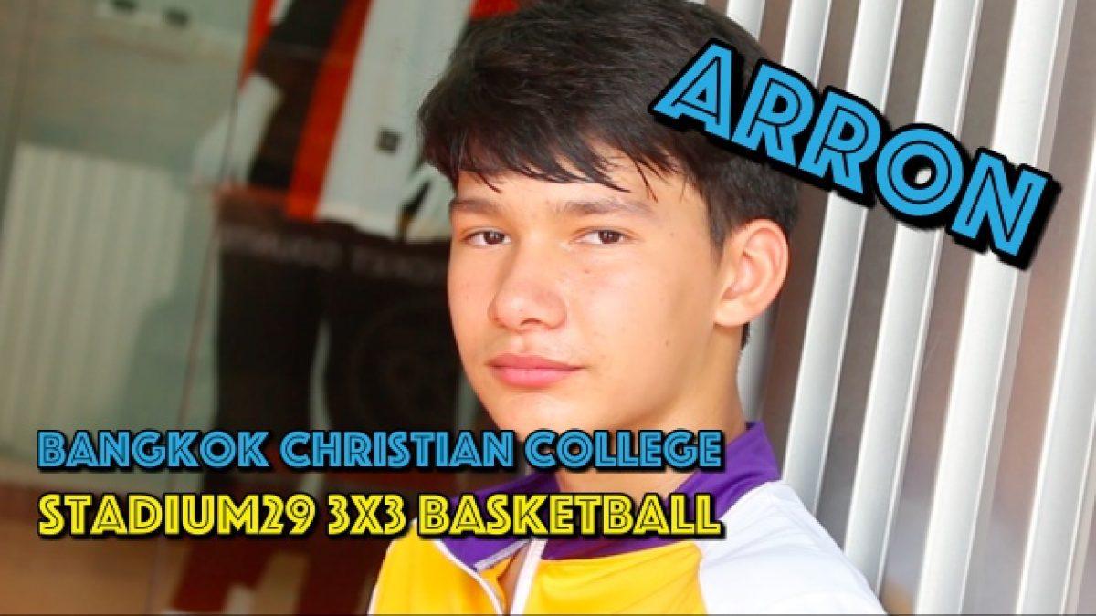 Arron หนุ่มลูกครึ่งไทย-อเมริกัน Stadium29 3x3 Basketball