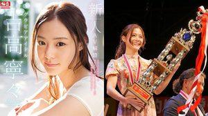 มาแรง!! ผลงานของ Yoshitaka Nene คว้ารางวัลใหญ่ในงาน AV OPEN 2017 ไปตามคาด
