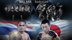 ONE Championship™ เปิดสังเวียนเดือดครั้งแรกในไทย 27 พ.ค. นี้