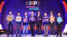 ครบรอบ22ปี กับงาน POWER BUY EXPO 2019 ที่มาพร้อมกับความยิ่งใหญ่