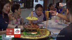 เมนู 'บะหมี่สู่สุคติ' ชามยักษ์ สูง 3 ชั้น ทานได้ถึง 10 คน จานละ 1,050 บาท