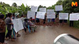 ชาวบ้านร้องทหารเปิดทาง หลังเทดินขวางการสัญจร