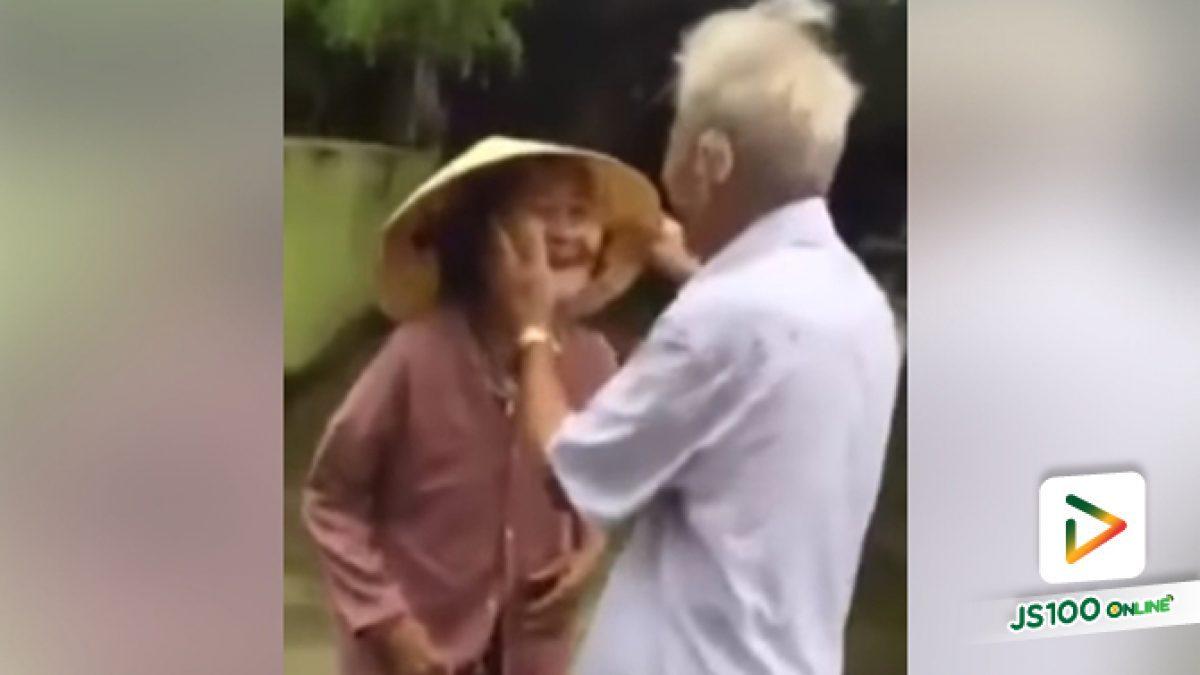 มาดูความน่ารักของคุณปู่ - คุณย่า รักเราไม่เก่าเลย (20-07-61)