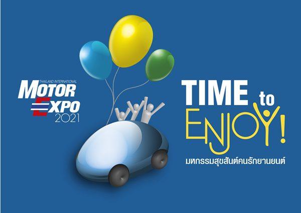 Motor Expo 2021
