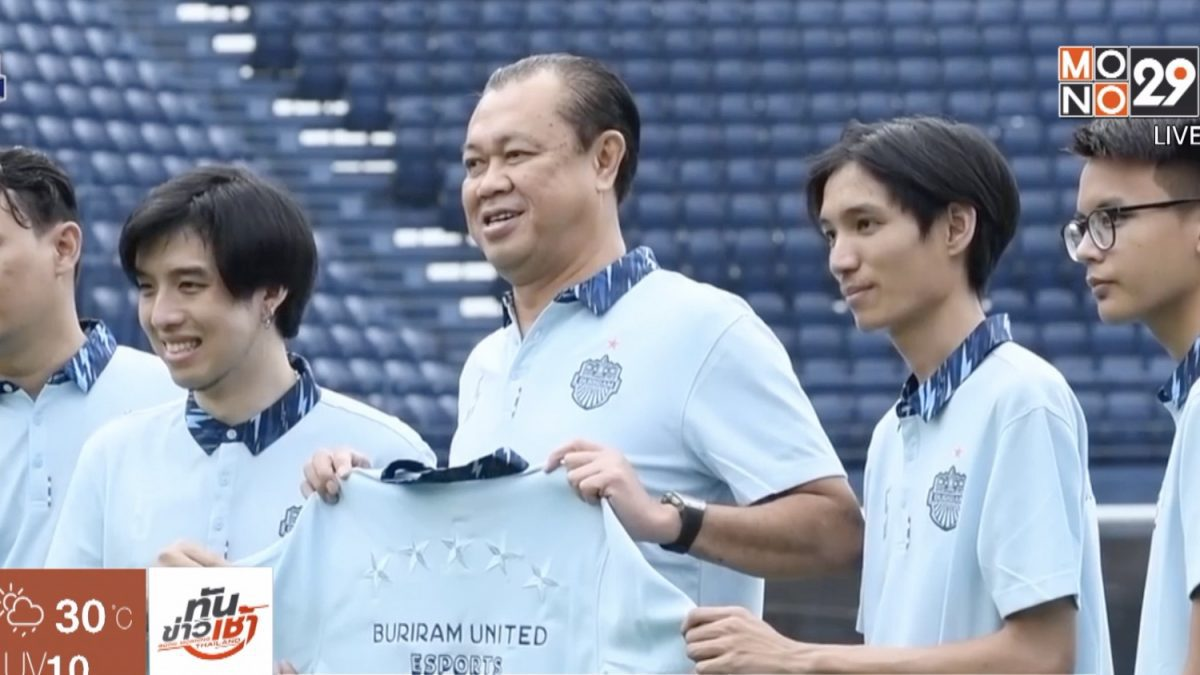 """""""เนวิน"""" ยกระดับอี-สปอร์ต ตั้งเป้าแชมป์ Thai E-League Pro"""