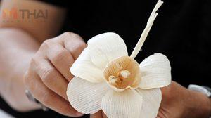 ที่มา ดอกดารารัตน์ ดอกไม้จันทน์ ในพระราชพิธีถวายพระเพลิงพระบรมศพ ในหลวง ร.9