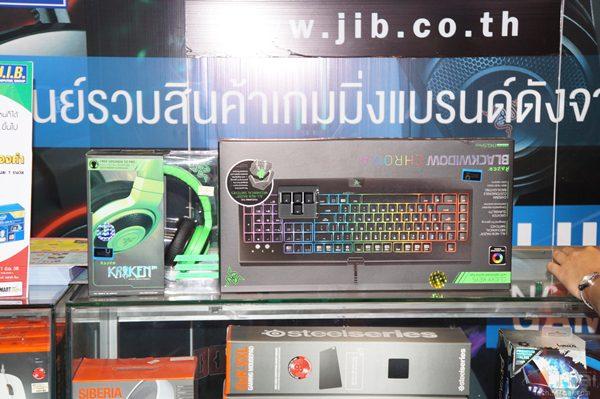 DSC07935