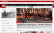 สื่อต่างชาติรายงานเหตุระเบิดแยกราชประสงค์