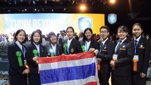 สุดเจ๋ง! เด็กไทยคว้า 3 รางวัลใหญ่ แข่งวิทยาศาสตร์และวิศวกรรมระดับโลก 2017