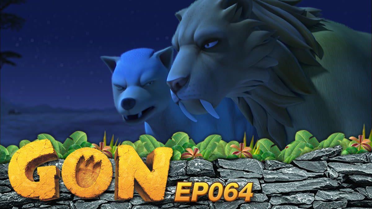 Gon EP 064