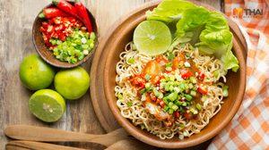 คิดสักนิดก่อนกิน! อาหาร 10 ประเภทนี้ กินเยอะไป ไม่ดีต่อสุขภาพ