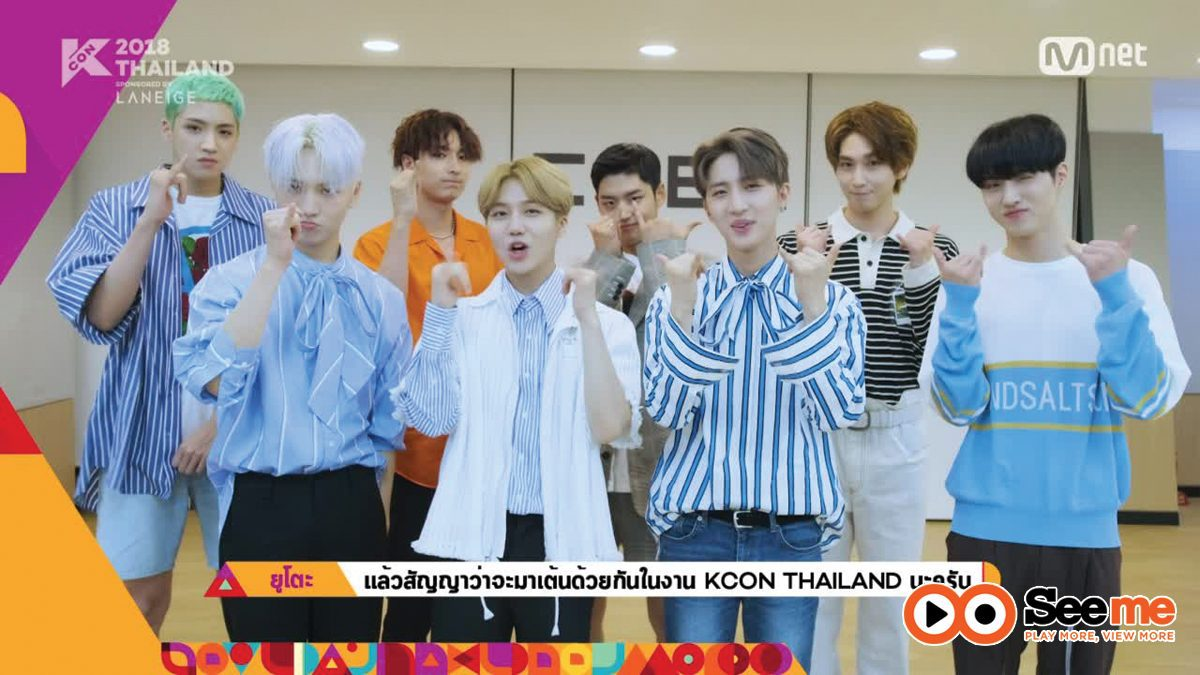 [KCON 2018 THAILAND] LINE-UP RELAY - #PENTAGON