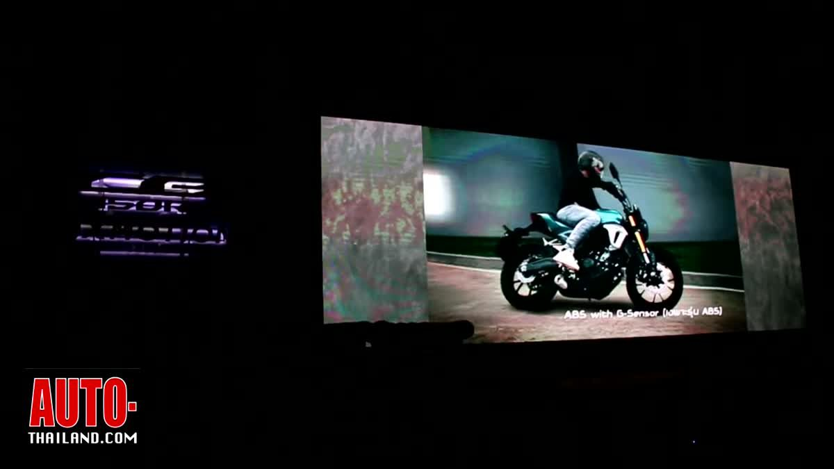 [RE-Live] เปิดตัว Honda CB150R ใหม่ สไตล์ Modern Cafe ราคาเริ่มต้นที่ 99,800 บาท