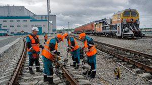 Railway Eng