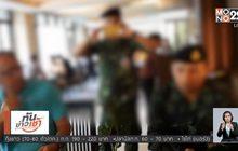ทหารแจ้งจับมือโพสต์คลิปกล่าวหารีดไถโรงแรมภูเก็ต