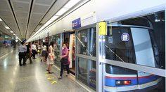 31 ธ.ค.นี้ ขยายเวลาเปิดให้บริการรถไฟฟ้า MRT ถึงตี 2 ที่จอดรถเปิดถึงตี 3