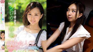 Yura Orihara สาวหน้าใส กับผลงาน AV เรื่องแรก การันตีเลยว่าลีลาเด็ดดวง