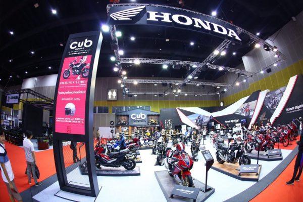 Honda BIG