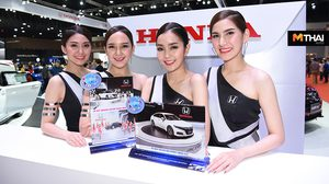 Honda คว้า 2 รางวัล The Best Award 2019  ในงาน มอเตอร์โชว์ครั้งที่ 40