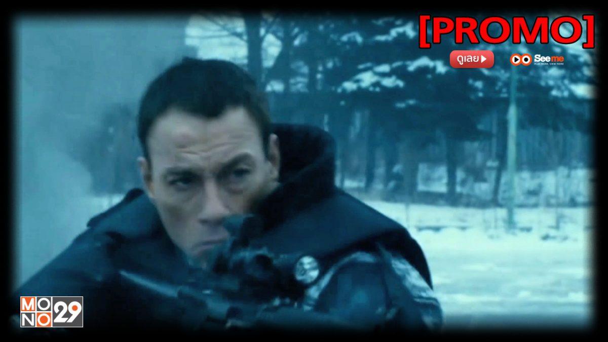 Universal Soldier: Regeneration 2 คนไม่ใช่คน 3 สงครามสมองกลพันธุ์ใหม่ [PROMO]