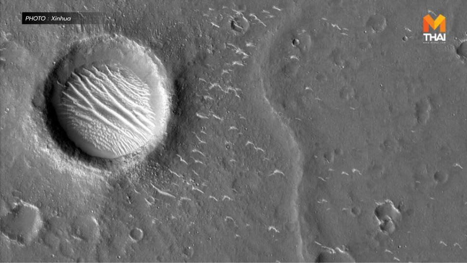 จีนเผยภาพถ่าย 'ดาวอังคาร' ความละเอียดสูง ฝีมือเทียนเวิ่น-1
