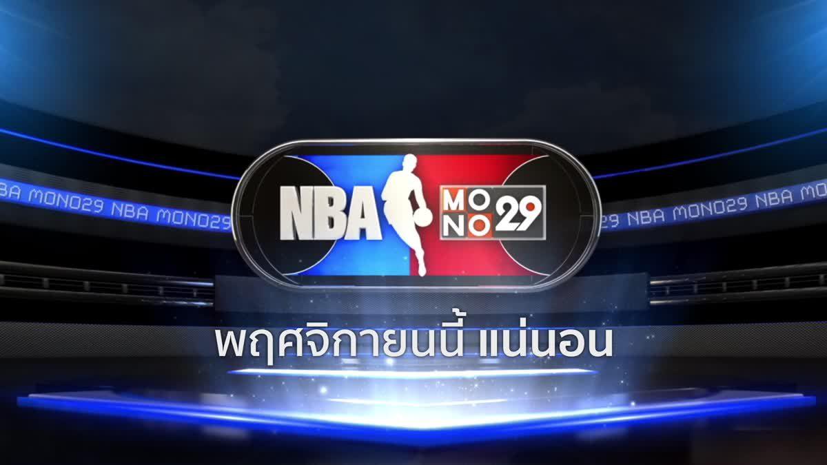 [Teaser] NBA By Mono29