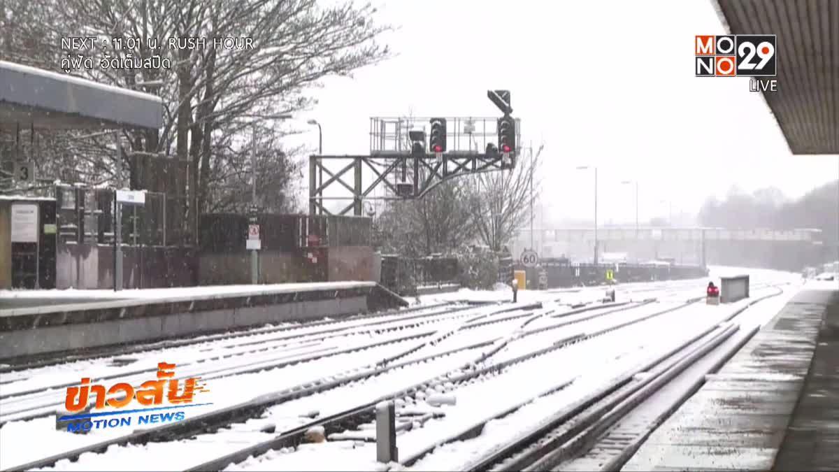 หิมะตกหนักในอังกฤษกระทบการสัญจร