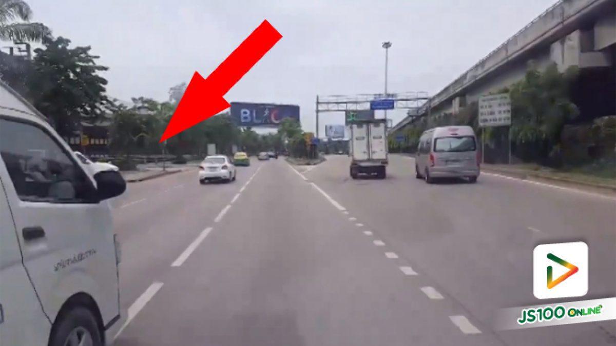 คลิปรถตู้แซงปาดเข้าขวาเพื่อขึ้นทางด่วน ถนนประเสริฐมนูกิจ ทางด่วนศรีรัช (08-05-61)