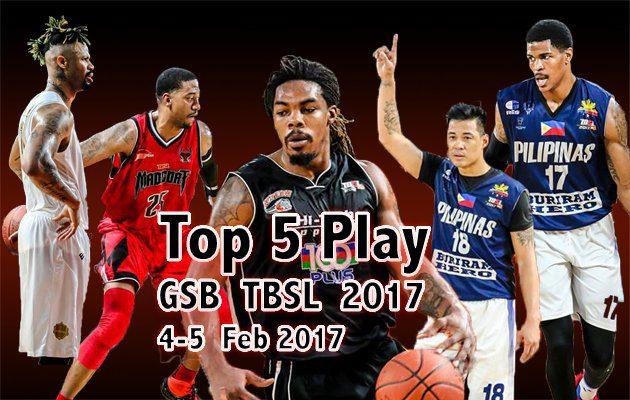 5 ผู้เล่นที่โดนเด่นประจำสัปดาห์ในศึก GSB TBSL2017