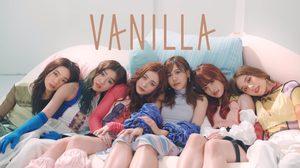 """LYRA"" ปล่อย MV ความหอมหวานดั่ง 'VANILLA'  พุ่งติด Top 10 ของ YouTube  Trending  ในประเทศไทย"