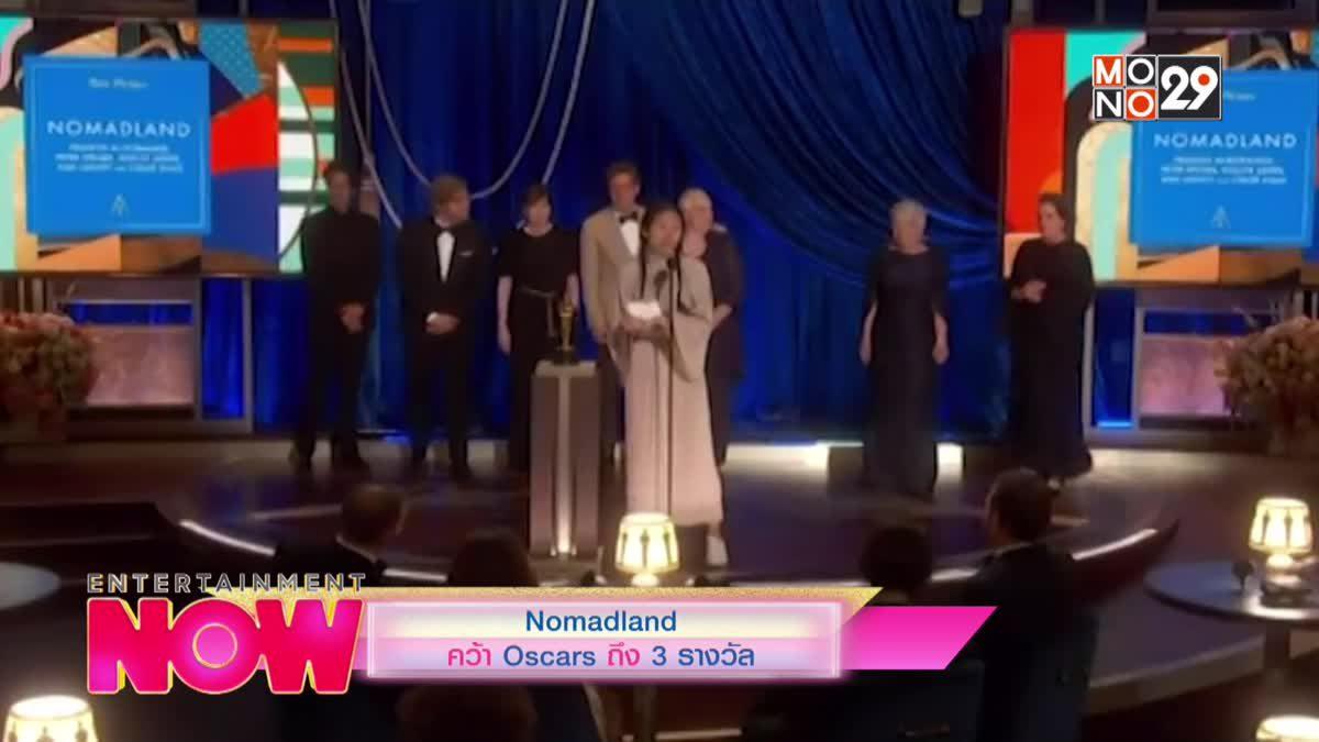 Nomadland คว้า Oscars ถึง 3 รางวัล