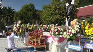 ทั่วไทยร่วมวางพวงมาลา เนื่องในวันปิยมหาราช